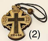 Підвіска хрест випалений (без розп'яття) Н, фото 2