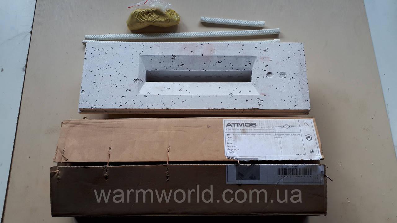 DC0133 Форсунка Atmos DC50, DC50S до 31/12/09