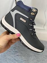 Синие кроссовки на меху, зимние ботинки синего цвета 36-23 см