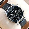 Яркие наручные часы Armani 6990 Silver/Black 132 для мужчин