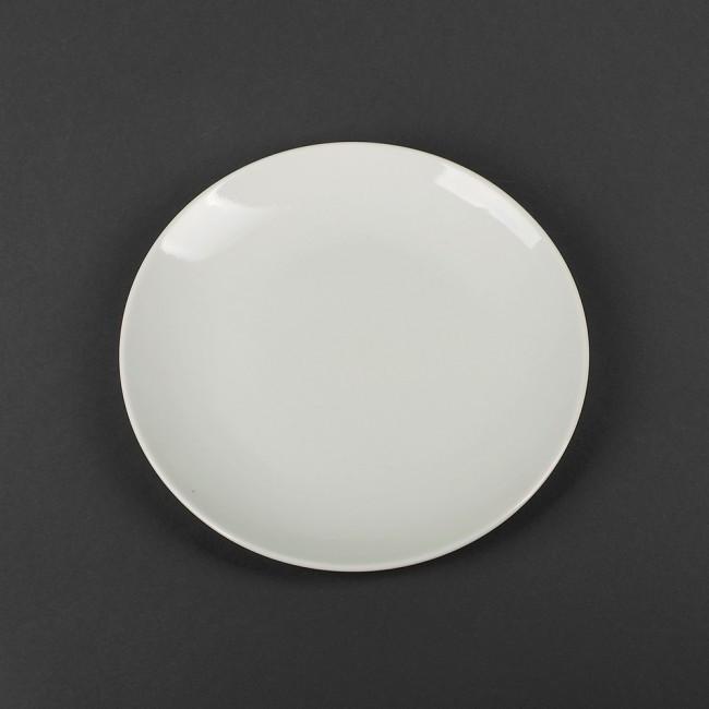 Тарелка плоская фарфоровая HLS Extra white 230 мм (A7004)
