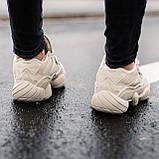🔥 Ботинки кроссовки женские зимние Adidas Yeezy Boost 500 Fur бежевые кожаные замшевые теплые на меху меховые, фото 5