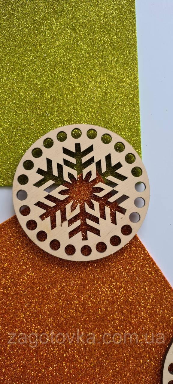 Заготовка для новогодних игрушек , диаметр 10см