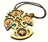 Хрест підвіска в авто (з круглими іконами) Н, фото 3