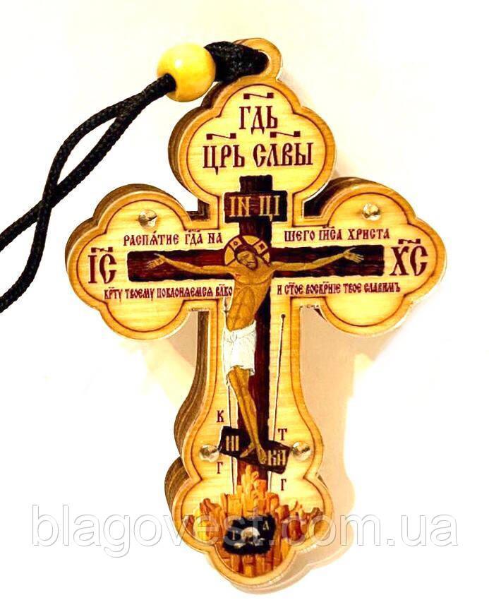 Підвіска хрест оргскло (друк оргскло) До