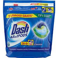 Капсули для прання універсального білизни Dash Classico 3 в 1 42 шт