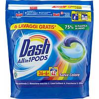 Капсули для прання кольорової білизни Dash Salva Colore 3 в 1 42 шт