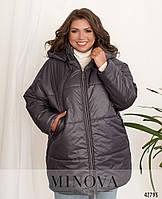 Куртка женская батальная зима легкая 56 58 60 62 64 66 68
