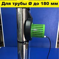 Дымосос накладной для дымохода твердотопливного котла ижекционный Д 140-180 мм