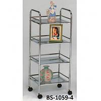 Столик сервировочный металлический Onder Mebli 1059-4