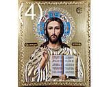 Лик 10х12 конгрев золото (емаль), фото 3
