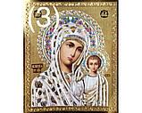 Лик 10х12 конгрев золото (емаль), фото 7