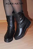 Ботинки черные зимние натуральная кожа  и мех код 665