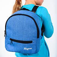 Детский джинсовый голубой рюкзак повседневный для прогулок по городу