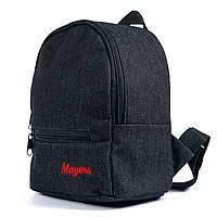 Детский джинсовый рюкзак черный 5л