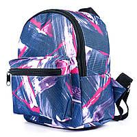 Детский рюкзак для прогулок с принтом, синий с абстрактным рисунком