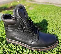 Ботинки зимние кожа / Черевики зимові шкіра