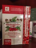 Чайний напій Годжидоктор® нативний. Лимфатон