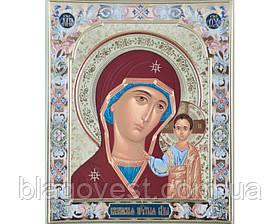 Лик 20х24 конгрев золото (емаль) візантія