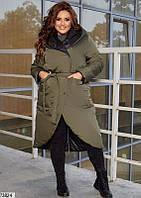 Куртка женская батальная удлиненная зима легкая асимметрия 50 52 54 56 58 60