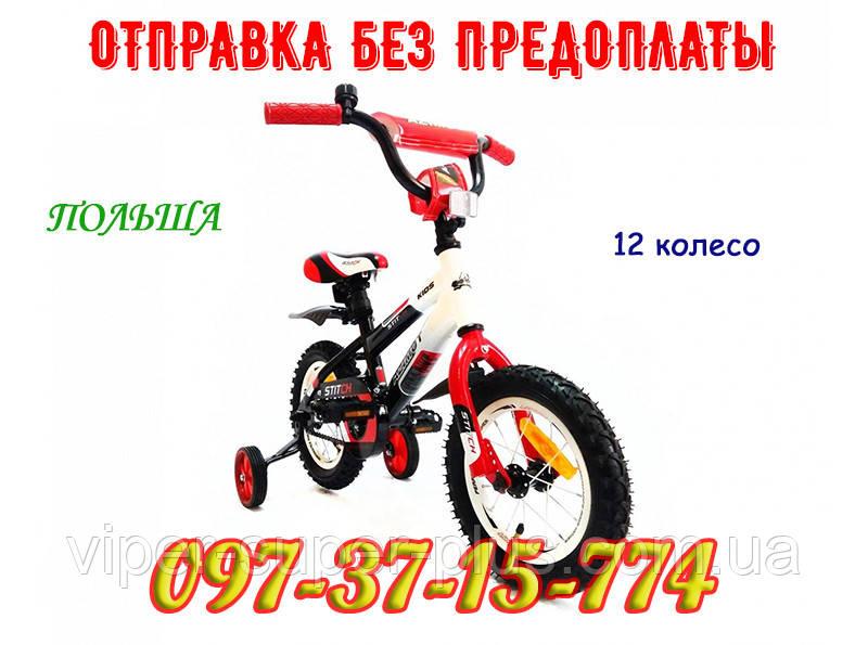Детский Двухколесный Велосипед Azimut Stitch 12 Дюймов Бело-Красный