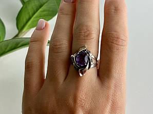 Серебряное кольцо с турмалином   Винтаж