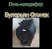 Булерьян Огонек ПК-05 (140м.кв.), фото 1