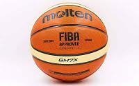 Мяч баскетбольный PU №7 MOLTEN BGM7X (PU, бутил, оранжевый-бежевый) Код BGM7X