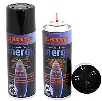 """Газ для запальничок """"Energy"""" 200 мл."""