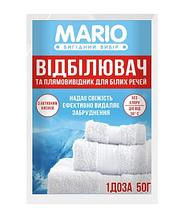 """Отбеливатель для гардин, занавесок и скатертей """"Марио"""" 50г."""