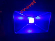 Светодиодный прожектор 10w ультрафиолетовый 445 nm (УФ 10 вт, UF 10w, ультрафиолет 10 ватт)