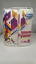 """Полотенце бумажный """"Malvar"""" Абстракция 2 слоя (2шт. / Уп) 12уп. \ Ок. 100% целлюлоза"""
