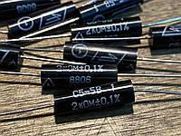Резистор  С5- 5В  1 вт  2 кОм  0.1%, фото 1