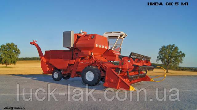 Scale model harvester SK-5