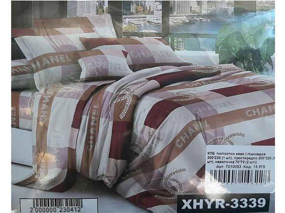 Комплект наволочок 50х70 євро (2шт) XHYR-3339 ТМБЕЛОРУССКИЕ ТКАНИ, фото 2