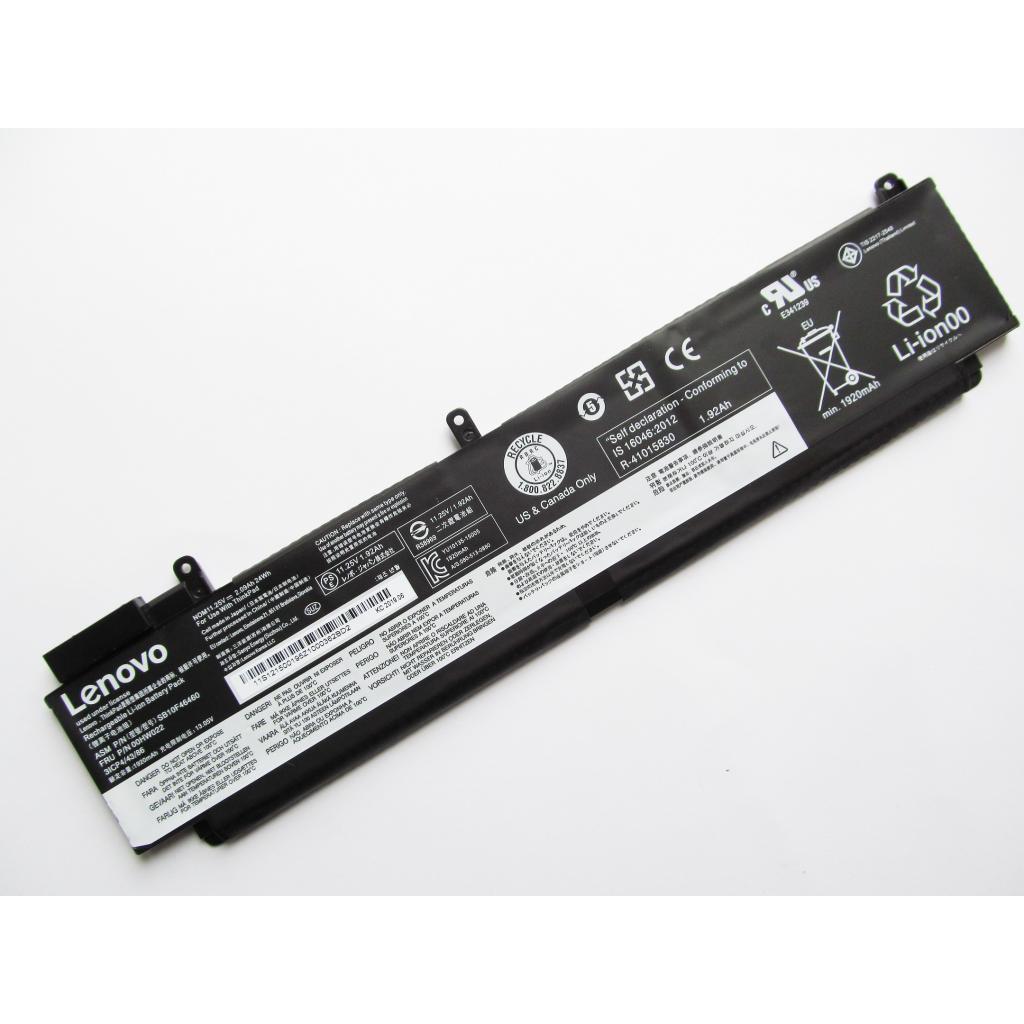 Аккумулятор для ноутбука Lenovo ThinkPad T460s/T470s 00HW022, 2090mAh (24Wh), 3cell, 11.25V, (A47502)