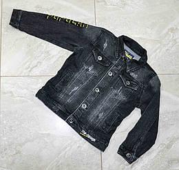 Пиджак джинсовый серого цвета для мальчика, S and D