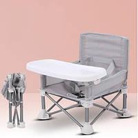 Детский складной стул для кормления Baby seat Pro, тканевый стул с алюминиевыми ножками SKL11-276396