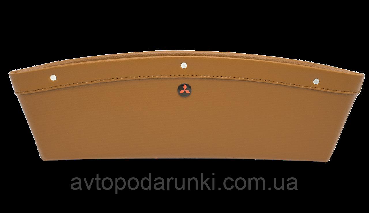 """Автомобильный карман-органайзер с логотипом  авто """"Type-2 Brown"""" MITSUBISHI"""