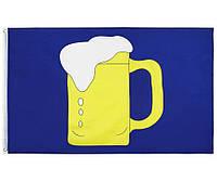 Прапор «Пивний бокал» 90х150см