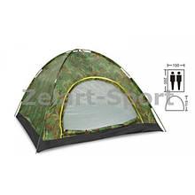 Палатка универсальная самораскладывающаяся 2-х местная