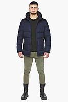 Куртка зимняя для мужчин 46