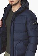 Куртка зимняя для мужчин синий
