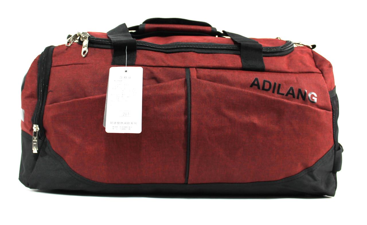 Универсальная спортивно-дорожная сумка Adilang YR 201 (50 см)