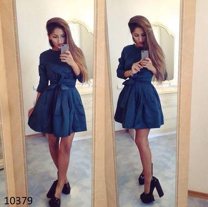 Платье женское 1001ро