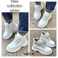 Ботинки женские кожаные белые зимние, фото 1