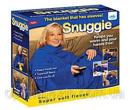 Плед с рукавами Snuggie синий