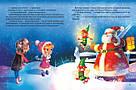 Дарунок Різдвяної зірки, фото 2