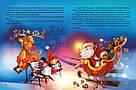 Дарунок Різдвяної зірки, фото 3