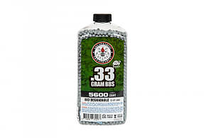 Кулі G&G BIO 0.33g Precision BB Bottle (5600 BBs) - Grey